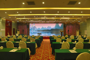 Nanxi Conference Room